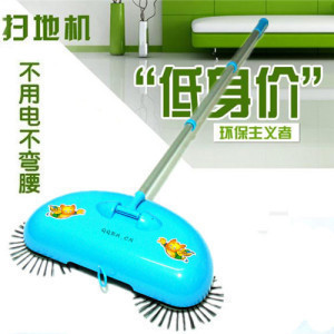 Sweeper automatic robot electric eco-friendly floor cleaner(China (Mainland))