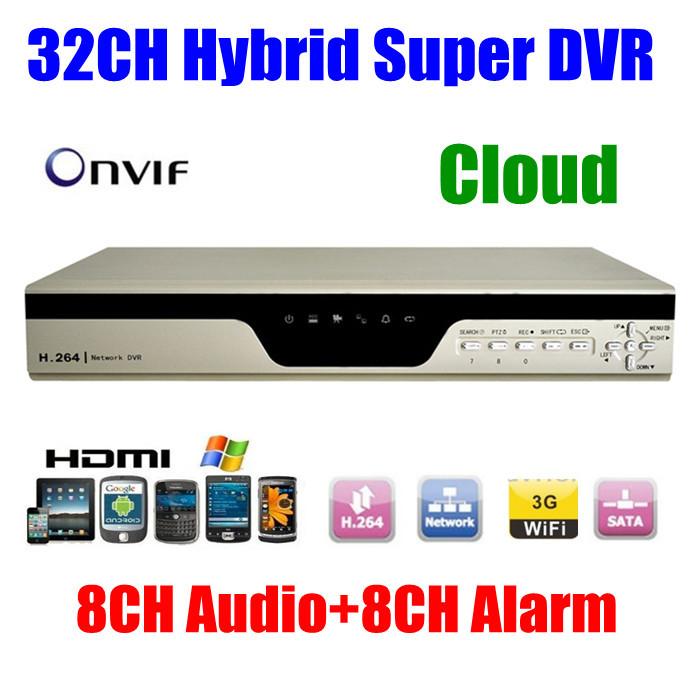 ONVIF Cloud Standalone 1080P HD 32CH Home Surveillance Video Recorder Security CCTV Hybrid NVR SUPER DVR System 3G WIFI HDMI(China (Mainland))