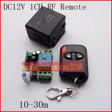 cheap wireless rf transmitter