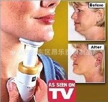 best neck massager promotion