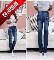 Spring female boyfriend jeans female fashion loose harem pants trousers  free shipping