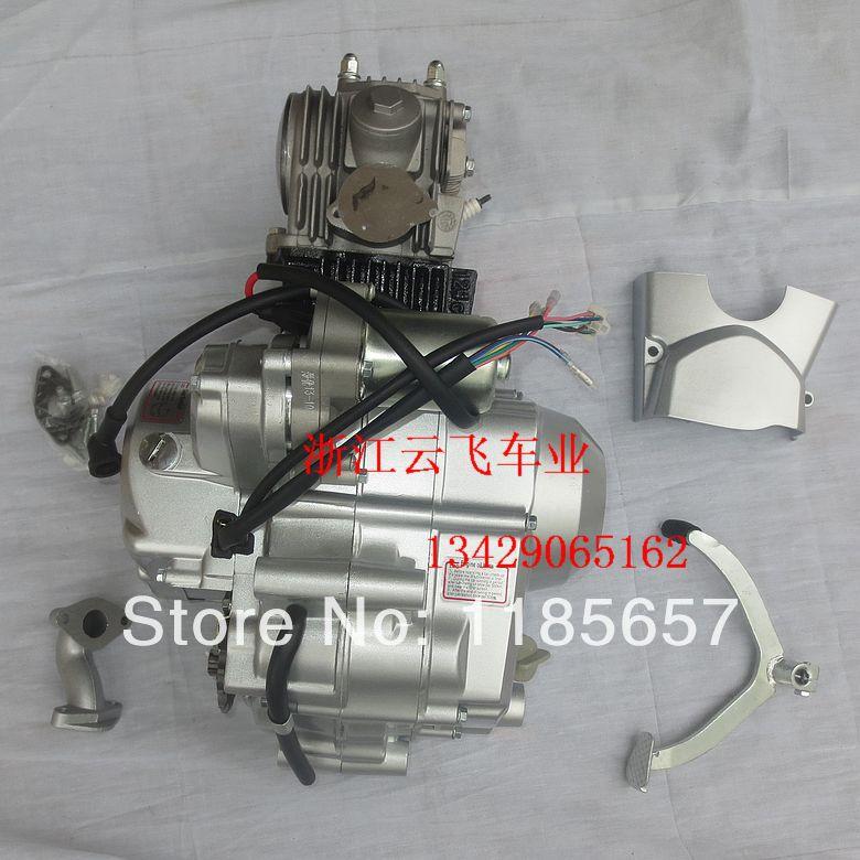 Small Honda Atv Small Bull Atv 3 1 Engine