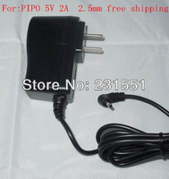 PIPO Adapter 5V/2A  2.5mm Original  tablet charger ac dc adapter W&T-AD15W050250B switching power supply free shipping