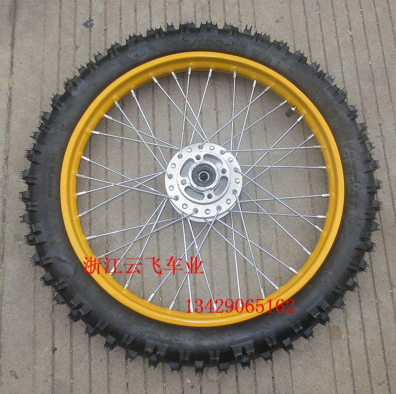 Off-road motorcycle small proud apollo KAWASAKI 17 70 - 100 - 17 tyre rim(China (Mainland))