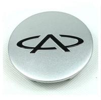Free shipping/Chery auto parts/High quanlity car wheel hub cap for Chery Tiggo(T11) A3(M11) A5(A21) QQ QQ3(S11)/(2pcs/lot