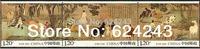 China Stamp 2014-4 Bathing Horses Painting