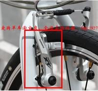 eiosix v wheel Advanced eiosix  BYA412 14 inch change 16-inch & SP8 change 451 groups seat V brake extender bird V brake block