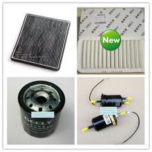 Free shipping/High quanlity Car Oil filter+Air filter+Cabin filter+Fuel filter for Geely  Emgrand EC7 FC/one set 4pcs(China (Mainland))