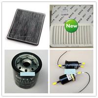 Free shipping/High quanlity Car Oil filter+Air filter+Cabin filter+Fuel filter for Geely  Emgrand EC7 FC/one set 4pcs