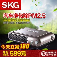 Skg4246 car air purifier car oxygen bar negative ion vehienlar formaldehyde pm2.5  best clean air purifier filters