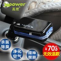 Car air purifier car oxygen bar car oxygen bar negative ion generator pm2.5  best clean air purifier filters