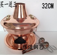 Copper 32cm charcoal pot thick copper hot pot electric hot pot mandarin duck copper pot copper tableware cloisonne pot