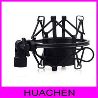 7689  The microphone shock mounts Microphone suspension frame condenser mic moving coil microphone shock mount  NEW