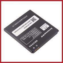 bargainium Original Lenovo A820 A820T S720 Smartphone Lithium Battery 2000mAh BL197 3.7V wholesale