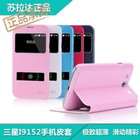 For samsung   9152 9150 9158 protective case mobile phone flip cover with stand free shipping