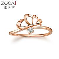 ZOCAI BRAND 100% NATURAL GENUINE PLANT SHAPE DIAMOND RING 0.05 CT DIAMOND 18K ROSE GOLD W02421