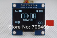 Wholesale 5pcs/lot OLED Display Module white color character 1.3 inch 132x64 Pixel