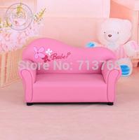 Modern living room furniture lovely sofa for Children / kids
