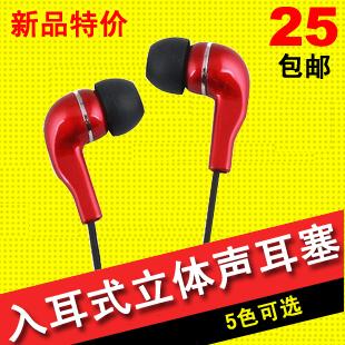 M35 in ear earphones heatshrinked fashion music mp4 mp3 earplugs(China (Mainland))