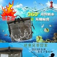 2013 undersigned bag fish care bag debris bag td13-2005 fishing bag full waterproof ultra-light