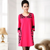 2014 spring plus size clothing fashion loose plus size one-piece dress ts210