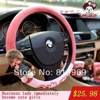 Free shipping Monloll Cartoon Steering Wheel Cover Plush steering wheel covers 36.5-38cm