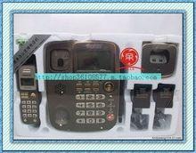 cordless phone promotion