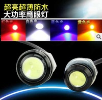 4pcs/lot free shipping 1.8mm 6W Car Waterproof Eagle Eye LED Daytime Running lights HA025