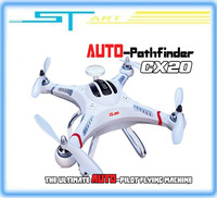 Pathfinder RC Quadcopter helikopter GPS  FPV can carry a Gopro to take video VS DJI Phantom QR X350 quad copter low shi kids toy