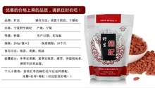 goji berry dried goji berries goji berries Chinese Zhongning Ningxia Herbal Tea wild and medlar 500g