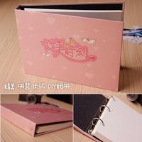 At home gift baby pink department of sweet handmade diy photo album exquisite photo album