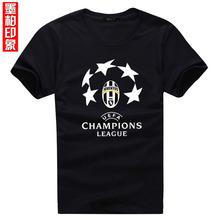 juventus t shirt promotion