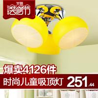 Modern brief child bedroom lamps restaurant lamp cartoon lighting 20018