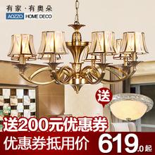 Handmade copper lamp fashion living room pendant light luxury pendant light lighting lamps 90038 y(China (Mainland))