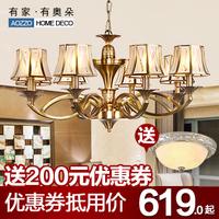 Handmade copper lamp fashion living room pendant light luxury pendant light lighting lamps 90038 y