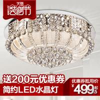 Modern brief led crystal lamp living room lamps restaurant lamp lighting 10235 a
