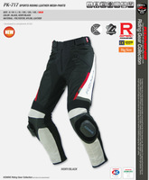 KOMINE PK-717 SPORTS RIDING LEATHER MESH PANTS  , summer Knee Slider MESH PANTS  with protector,Summer racing combo