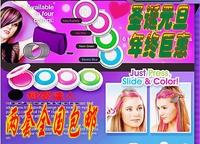 2014 Gradient multicolour crayon hair dye stick red purple hair pen hair cream disposable haircolouring honey powder