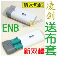 Sword enb2 power box yineng 18650 mobile power box battery xunlida diy flashlight