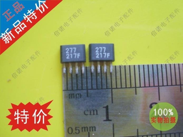 Free shipping 5PCS Bipolar Hall sensor Hall element 277 with DC fan(China (Mainland))
