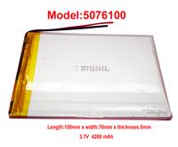 Lithium Li-polymer rechargeable Battery Li-Po 5076100 3.7v 4200 mAh for GPS/PSP/Mobile Power/Tablet PC  free shipping