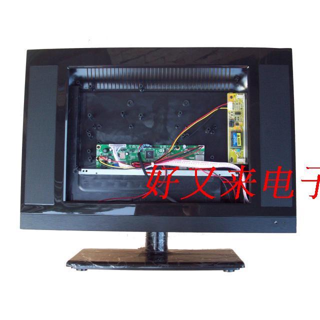 17 screen shell 17 screen kit lcd kit tv kit universal driver board(China (Mainland))