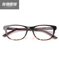 French exports Ultra-light tr90 glasses myopia glasses frames box eyeglasses frame