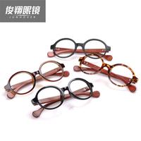 French exports Wood-framed glasses wood glasses frame vintage big box wool glasses lovers design eyeglasses frame