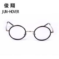 Reading glasses ultra-light quality old light mirror old mirrors resin reading glasses