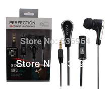 sony earphone promotion