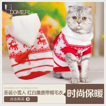 Рождество лося красный и белый кот одежда saidsgroupsdirector свитер с капюшоном осень и зима тепловые одежда
