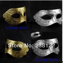 masquerade mardi gras masks price