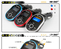 Free shipping SAST A850A Car MP3 Player 4GB car stereo car cigarette lighter style U disk