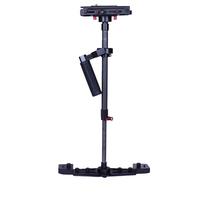 Steadicam camera stabilizer portable carbon fiber handheld  for 5DII 5D MARK III and other Camcorder DV Video For glidecam